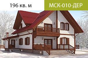ПРОЕКТ МСК-010-ДЕР