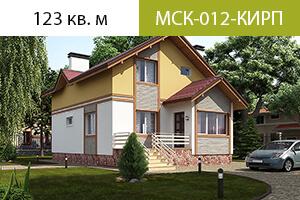 ПРОЕКТ МСК-012-КИРП