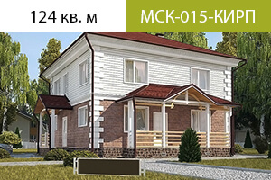 ПРОЕКТ МСК-015-КИРП