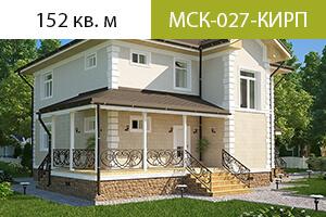 ПРОЕКТ МСК-027-КИРП