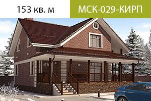 ПРОЕКТ МСК-029-КИРП