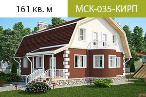 ПРОЕКТ МСК-035-КИРП