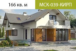ПРОЕКТ МСК-039-КИРП