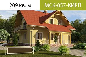 ПРОЕКТ МСК-057-КИРП