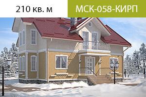 ПРОЕКТ МСК-058-КИРП