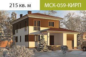 ПРОЕКТ МСК-059-КИРП