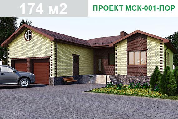 ПРОЕКТ МСК-001-ПОР