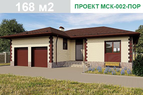 ПРОЕКТ МСК-002-ПОР