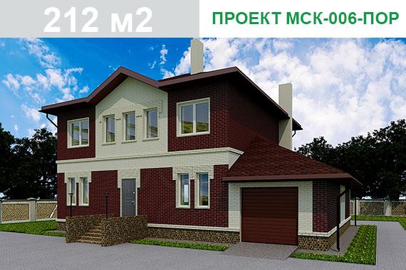 ПРОЕКТ МСК-006-ПОР
