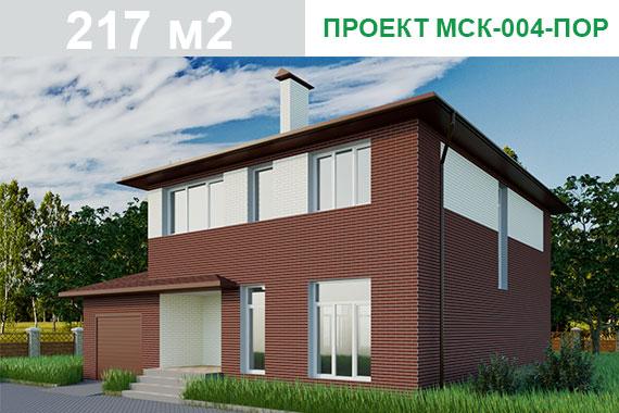 ПРОЕКТ МСК-004-ПОР